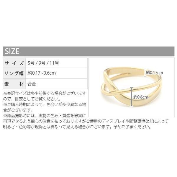 リング 指輪 レディース おしゃれ シンプル メタル クロス 上品 華奢 5号 9号 11号 重ねづけ シルバー ゴールド 銀 金