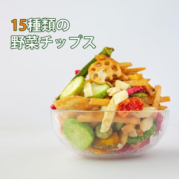 野菜チップス 65g 500円 野菜スナック お菓子 ギフト 人気 おやつ こども  母の日 ドライフルーツ ポイント消化 送料無料 非常食 cherry-nail 03