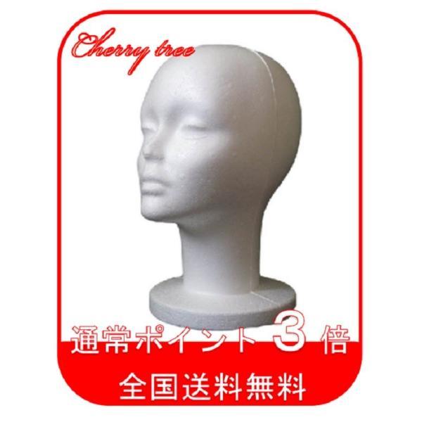マネキン トルソー 人形 ヘッド 軽量 女性 頭部 発泡スチロール ウィッグ 展示|cherry-tree