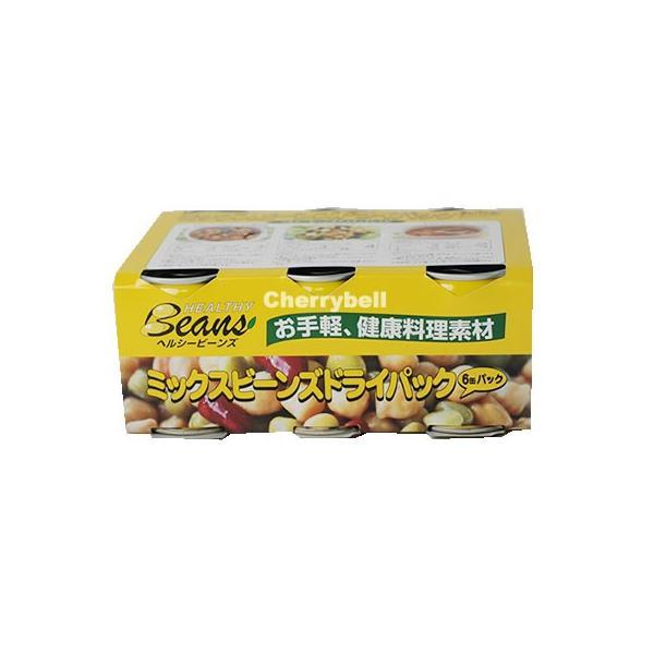 ミックスビーンズ ドライパック (ひよこ豆・青えんどう・赤いんげん豆)140g×6缶セット|cherrybell