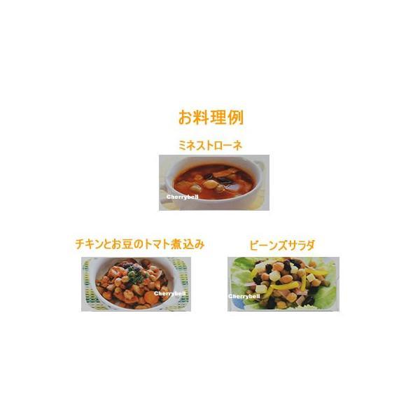 ミックスビーンズ ドライパック (ひよこ豆・青えんどう・赤いんげん豆)140g×6缶セット|cherrybell|03