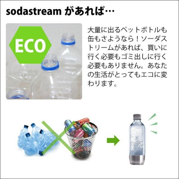 ソーダストリーム ジェネシス V2 sodastream genesis v2 炭酸水メーカー 自宅で手軽に   1L 炭酸メーカー メーカー2年保証付き|cherrybell|04