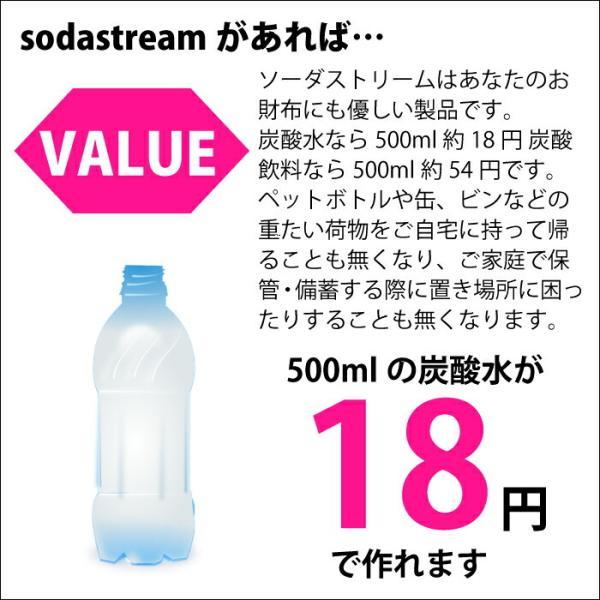 ソーダストリーム ジェネシス V2 sodastream genesis v2 炭酸水メーカー 自宅で手軽に   1L 炭酸メーカー メーカー2年保証付き|cherrybell|05