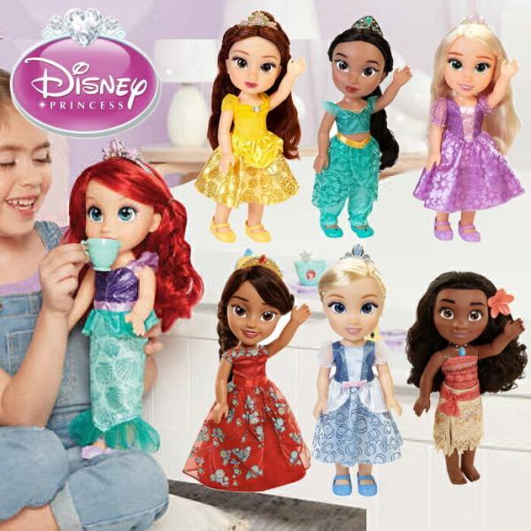 おもちゃ女の子人形プリンセスキッズディズニー着せ替え人形ティータイムドールおままごとセットジャスミンベルアリエルエレナシンデレラ