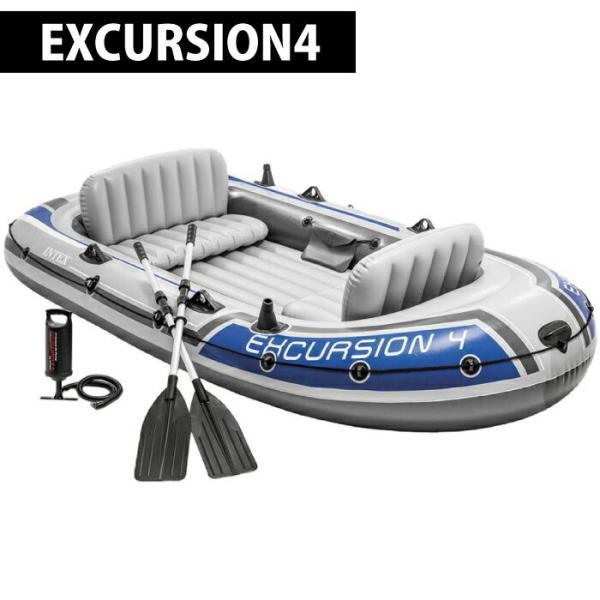 4人乗り ボート エクスカーション4  エクスカージョン 4人用 intexインテックス セット エアー式 ポンプ付きゴムボート レジャー マリンスポーツ アウトドア|cherrybell|05