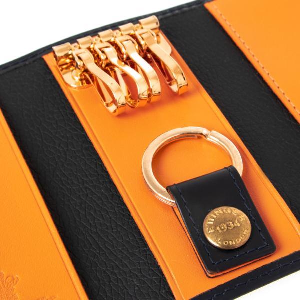 エッティンガー ETTINGER キーケース ネイビー ブライドルレザー KEY CASE BH840AJR NAVY BRIDLE HIDE COLLECTION|chgardens|05