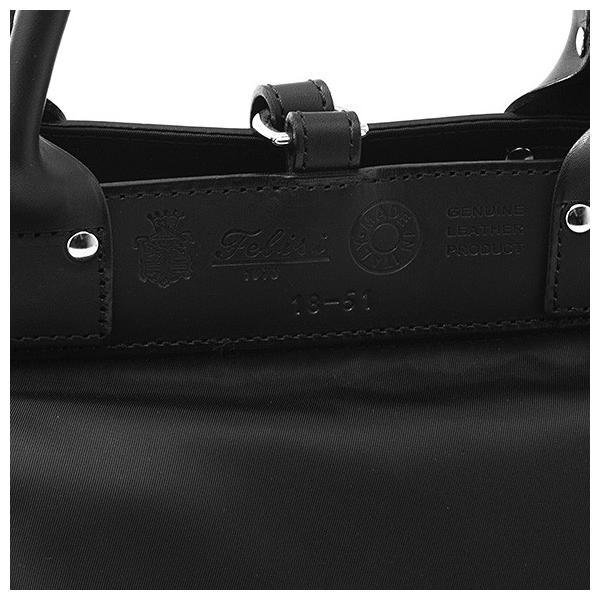 フェリージ FELISI バッグ 2WAYリュック バックパック ブラック 黒 18/51/DS 041 BLACK / BLACK