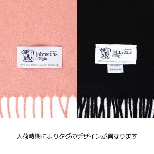 ジョンストンズ JOHNSTONS カシミア大判ストール CASHMERE PLAIN STOLES WA000056 全20色 chgardens 02