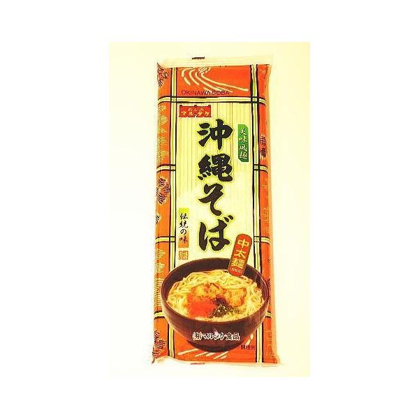沖縄伝統の味 マルタケ沖縄そば 中太麺 250g×5袋