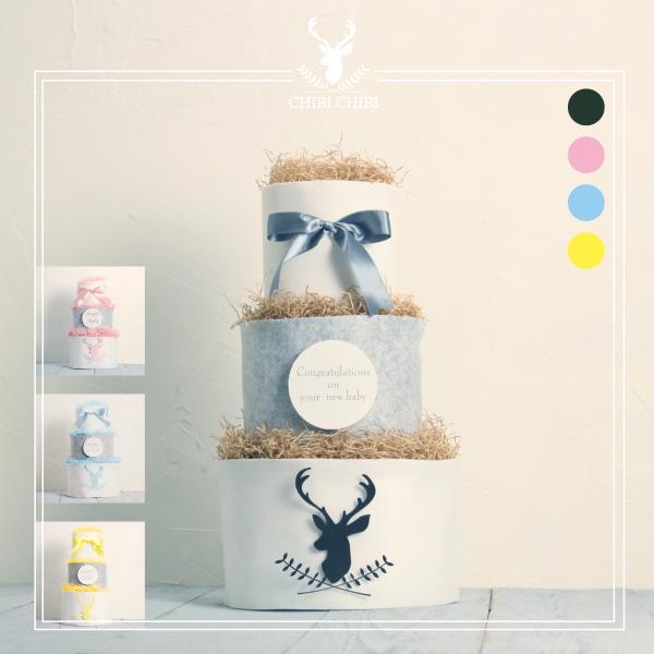 おむつケーキ 3段 鹿の紋章のおむつケーキ おしゃれな出産祝い 男の子 女の子