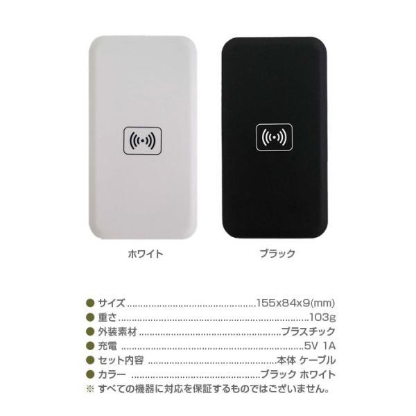 Qi 充電器 スマートフォン おくだけ ワイヤレス 充電 パッド  ゆうパケット 送料無料 CHI-MC-02A chic 04