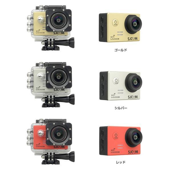 激安セール♪ SJ5000X Elite 防水 アクションカメラ SJCAM 正規品 WiFi搭載 4K録画 手振れ補正 バイク ドライブレコーダー インスタ SNS 自撮り 海水浴 chic 04