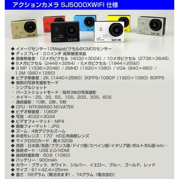 激安セール♪ SJ5000X Elite 防水 アクションカメラ SJCAM 正規品 WiFi搭載 4K録画 手振れ補正 バイク ドライブレコーダー インスタ SNS 自撮り 海水浴 chic 05