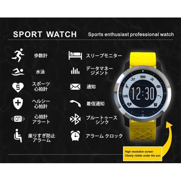 スマート スポーツウオッチ IP68 防水 心拍計 歩数計 スリープモニター リマインダー Bluetooth 4.0 iOS Android対応 スポーツ ◇CHI-F69