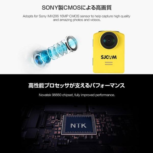 激安セール♪ 防水 アクションカメラ SJCAM 正規品 M20 予備バッテリープレゼント企画 リモコン対応 WiFi搭載 4K録画 手振れ補正 バイク ドライブレコーダー|chic|02