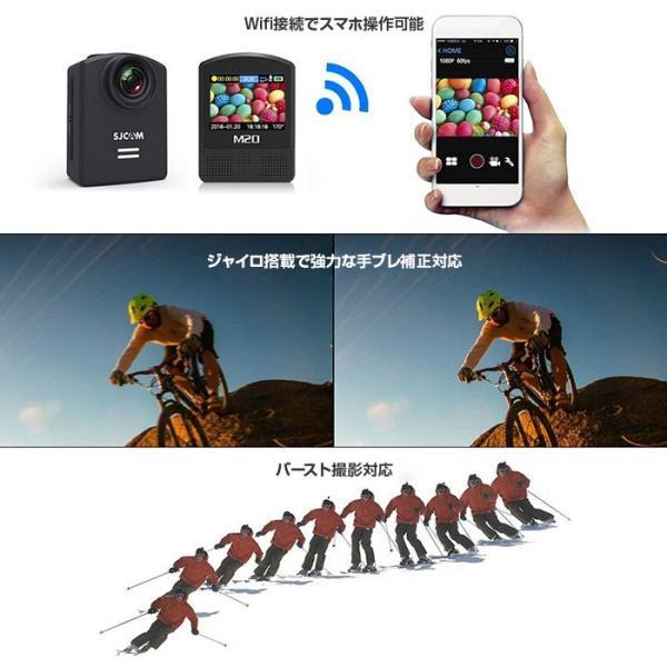 激安セール♪ 防水 アクションカメラ SJCAM 正規品 M20 予備バッテリープレゼント企画 リモコン対応 WiFi搭載 4K録画 手振れ補正 バイク ドライブレコーダー|chic|03