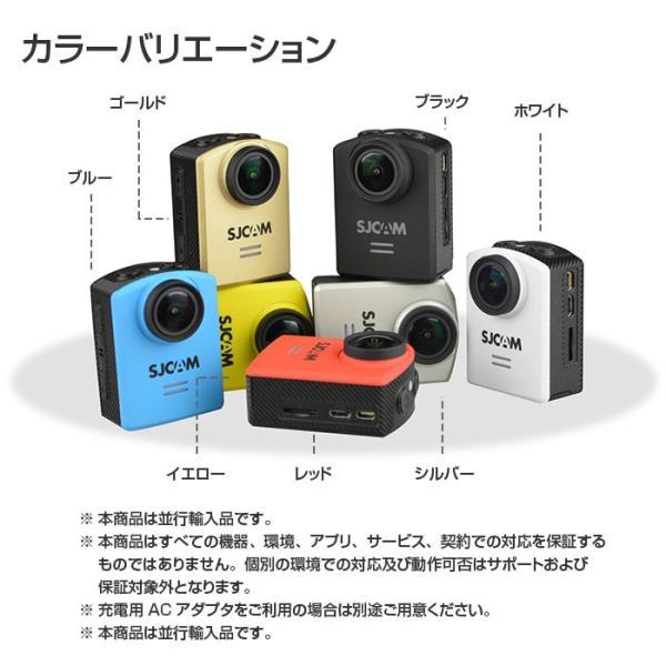 激安セール♪ 防水 アクションカメラ SJCAM 正規品 M20 予備バッテリープレゼント企画 リモコン対応 WiFi搭載 4K録画 手振れ補正 バイク ドライブレコーダー|chic|06
