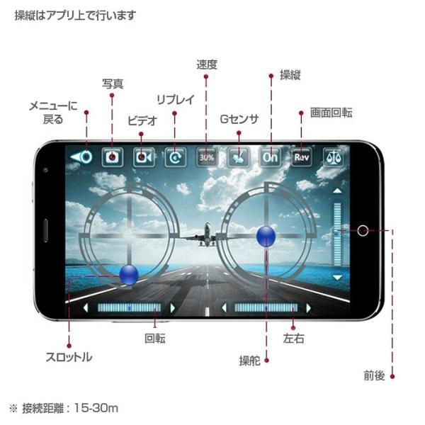 ミニ ドローン Wifi 接続 4ch 6軸 ジャイロ FPV 30万画素 カメラ 画像 スマートフォン android iPhone 簡単 操作 ラジコン プレゼント CHI-CX-10W ポイント2倍♪|chic|04