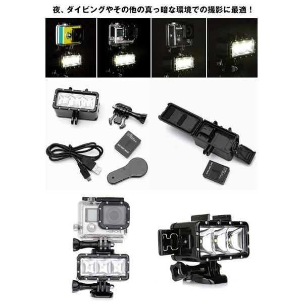 GoPro SJCAM対応 3LED フラッシュライト 調光ダイビングライト 防水 ポータブル 撮影 ライト ダイビング 水中 海 ◇CHI-LIGTH-3LED|chic|03