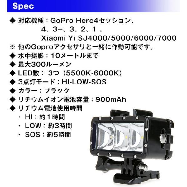 GoPro SJCAM対応 3LED フラッシュライト 調光ダイビングライト 防水 ポータブル 撮影 ライト ダイビング 水中 海 ◇CHI-LIGTH-3LED|chic|04