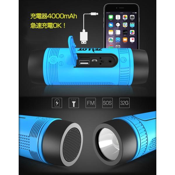 スピーカー&高輝度LED懐中電灯 Bluetooth4.0 NFC搭載 防水防塵耐衝撃 高速充電 microSD サポート 高音質 スマホ タブレット 並行輸入品◇CHI-ZEALOT-S1|chic|02