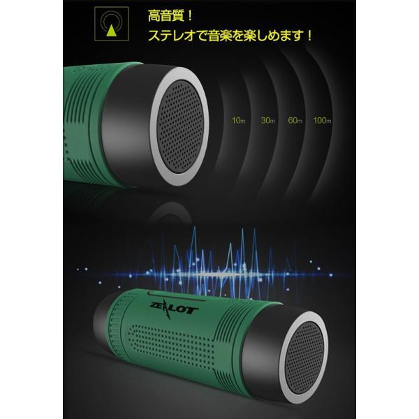 スピーカー&高輝度LED懐中電灯 Bluetooth4.0 NFC搭載 防水防塵耐衝撃 高速充電 microSD サポート 高音質 スマホ タブレット 並行輸入品◇CHI-ZEALOT-S1|chic|04