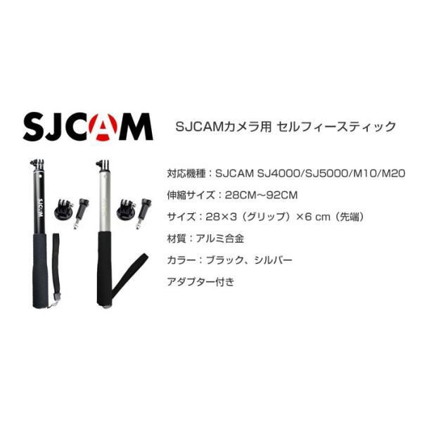 GoPro SJCAM 対応 防水 自撮りスティック アクションカメラ セルカ棒 伸縮可能 スポーツ 自撮り Hero5 Hero6 SJ4000 SJ5000 SJ5000X M20 SJ6 SJ7 CHI-SJ-GZPG|chic|04