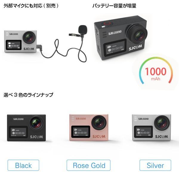 激安セール♪ SJCAM SJ6 LEGEND 防水 アクションカメラ 予備バッテリー付き WIFI搭載 手振補正 リモコン対応 4K 自撮り インスタ GoPro女子 にもオススメ♪ chic 05