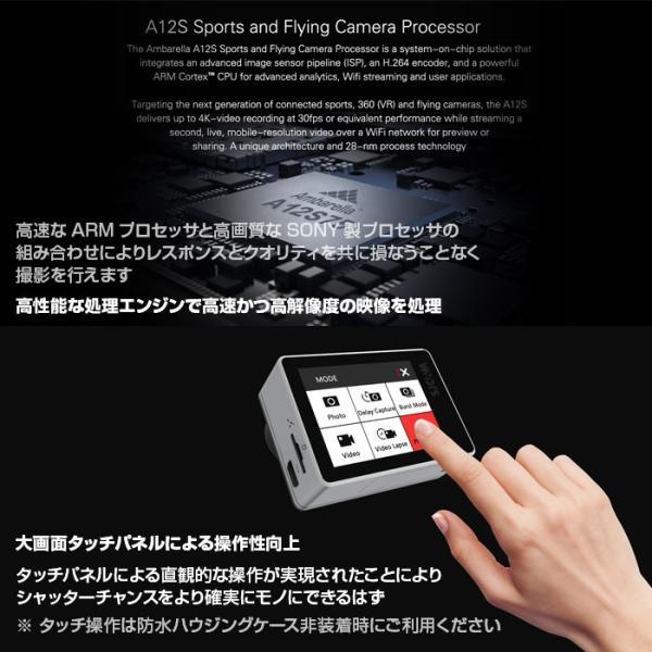 激安セール♪ SJCAM SJ7 STAR 防水 アクションカメラ 4K 30fps WiFi 手振補正 リモコン対応 アルミ筐体 SONY SENSOR インスタ GoPro をお考えの方にオススメ♪|chic|02