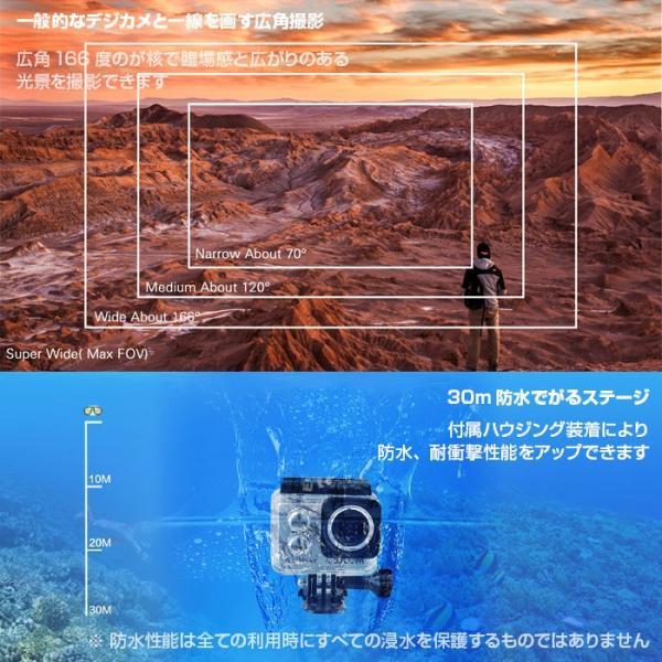 激安セール♪ SJCAM SJ7 STAR 防水 アクションカメラ 4K 30fps WiFi 手振補正 リモコン対応 アルミ筐体 SONY SENSOR インスタ GoPro をお考えの方にオススメ♪|chic|03