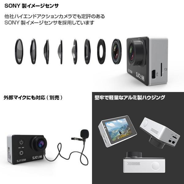 激安セール♪ SJCAM SJ7 STAR 防水 アクションカメラ 4K 30fps WiFi 手振補正 リモコン対応 アルミ筐体 SONY SENSOR インスタ GoPro をお考えの方にオススメ♪|chic|05