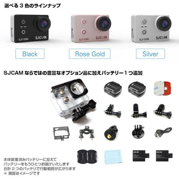 激安セール♪ SJCAM SJ7 STAR 防水 アクションカメラ 4K 30fps WiFi 手振補正 リモコン対応 アルミ筐体 SONY SENSOR インスタ GoPro をお考えの方にオススメ♪|chic|06
