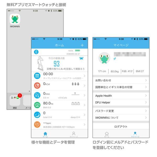 【最安値挑戦中】 iWOWN I6 PRO IP67 生活防水 スマートウォッチ 心拍系 時計 着信 メール LINE 通知 トレーニング iPhone Android ゆうパケット 並行輸入品|chic|04