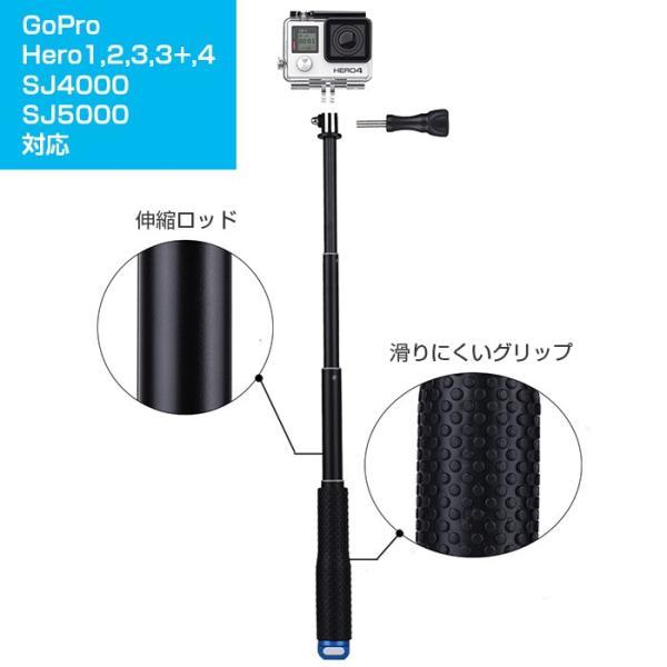 激安セール♪ GoPro SJCAM 対応 防水 自撮り アクセサリー 扱いやすい 軽量タイプ コンパクト スリム 選べる6色 GoPro HERO SJ4000 SJ5000X SJ6 SJ7 SJ8 GP-19|chic|04