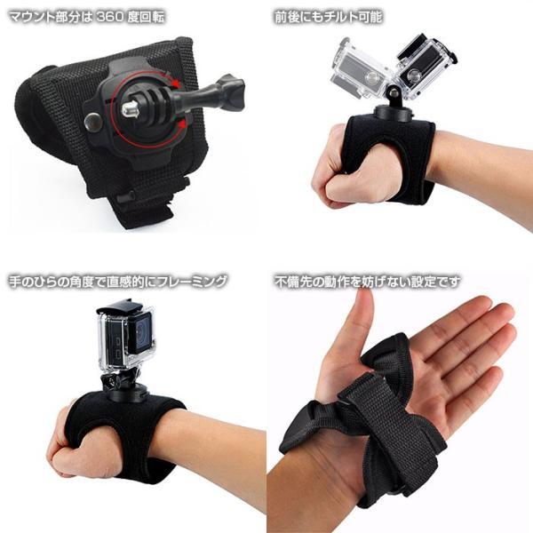 アクションカメラ 用 ユニバーサル グローブ マウント 360度 回転 両手 ウェアラブルカメラ GoPro Hero SJCAM SJ4000 SJ5000X SJ6 SJ7 ゆうパケット SJ-PALM01|chic|02