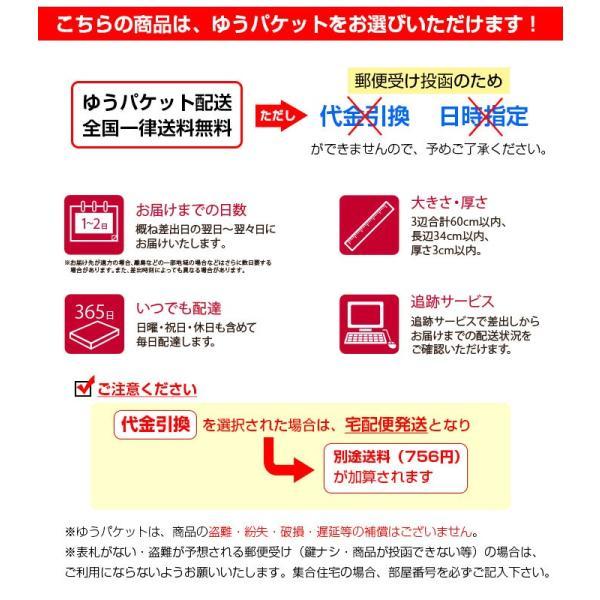 アクションカメラ 用 ユニバーサル グローブ マウント 360度 回転 両手 ウェアラブルカメラ GoPro Hero SJCAM SJ4000 SJ5000X SJ6 SJ7 ゆうパケット SJ-PALM01|chic|04