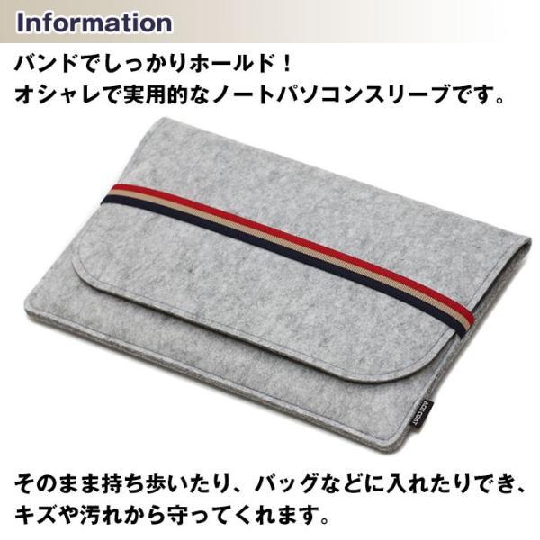 ノートパソコンスリーブ Mac Macbookair パソコンバッグ PC パソコンケース 携帯 持ち運び 保護 インナーケース ◇CHI-HD0130 chic 02