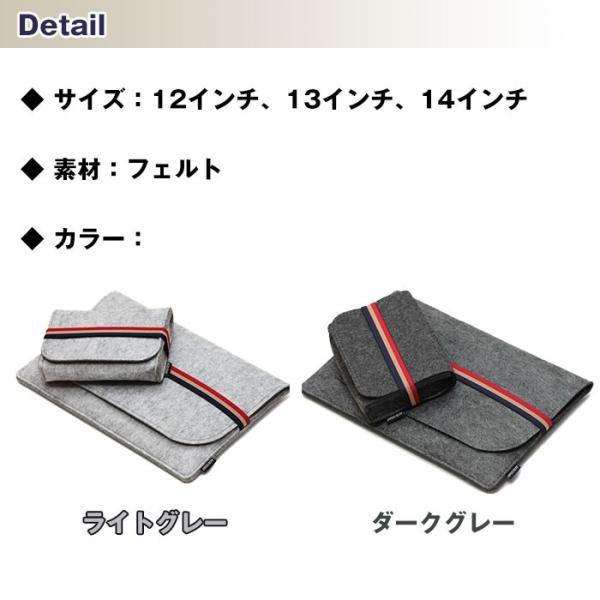 ノートパソコンスリーブ Mac Macbookair パソコンバッグ PC パソコンケース 携帯 持ち運び 保護 インナーケース ◇CHI-HD0130 chic 04
