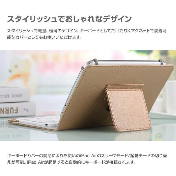タブレット用 Bluetoothキーボード&ケース iPad Android ケース タブレットカバー ブルートゥースキーボード スリープモード 起動モード ◇CHI-HXX-CASE chic 02