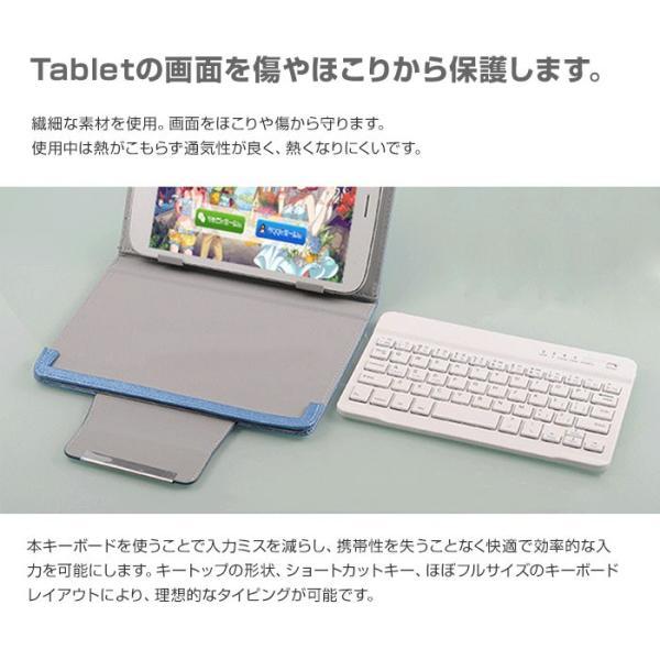 タブレット用 Bluetoothキーボード&ケース iPad Android ケース タブレットカバー ブルートゥースキーボード スリープモード 起動モード ◇CHI-HXX-CASE chic 03