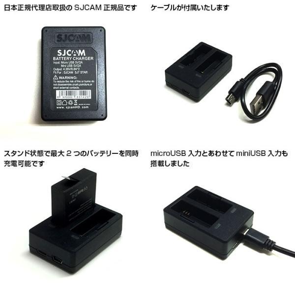 大幅値下げ! SJCAM SJ7 用 バッテリー チャージャー 2個 同時 充電 可能 デュアル スロット 充電器 USB 接続 ゆうパケットで送料無料 CHI-SJ-CHARGERX2-SJ7|chic|02