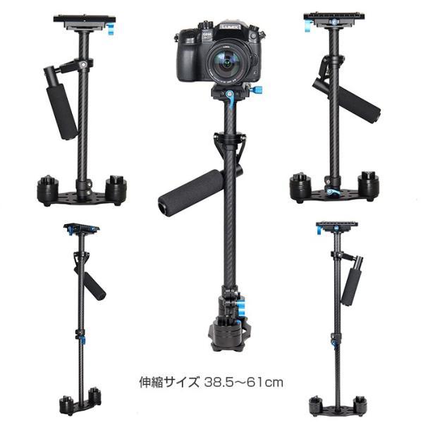 GoPro SJCAM 対応 手振れ防止 スタビライザー プロビデオカメラ デジタル 一眼レフ ステディカム ハンドルグリップ アルミ 合金製 CHI-YLG-S60T|chic|04