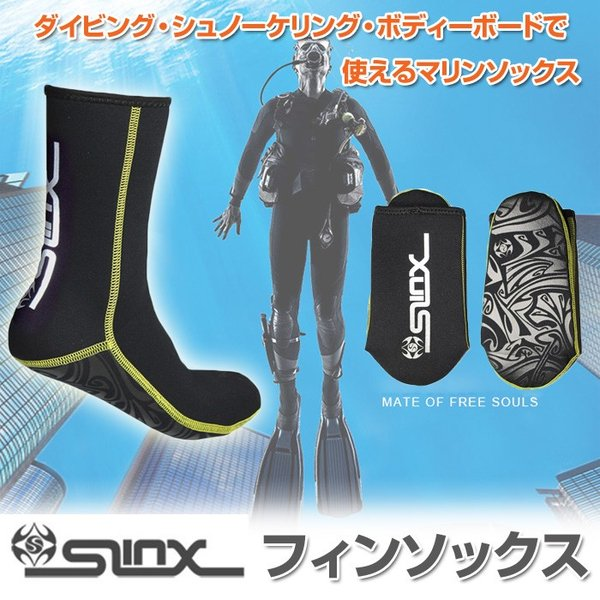 フィンソックス ウェット素材 滑り止め 3mm厚底 マリンソックス シュノーケル ダイビング ソックス ゆうパケットで送料無料 ◇CHI-SLINX-GL1127|chic