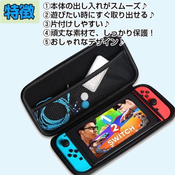 Nintendo Switch 保護パッケージケース 任天堂 ニンテンドー EVA 収納ケース 防塵 耐衝撃 専用カバー 全3色 周辺小物も一括収納 ダブルジップ ◇CHI-IV-SW007|chic|02