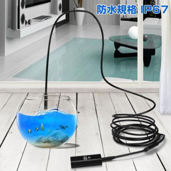 WiFi ワイヤレス マイクロスコープ 5M エンドスコープ HD USB 内視鏡 防水IP67 検査カメラ 200万画素 高解像度 Windows iOS Android PC ◇CHI-YPC99-5M chic 02