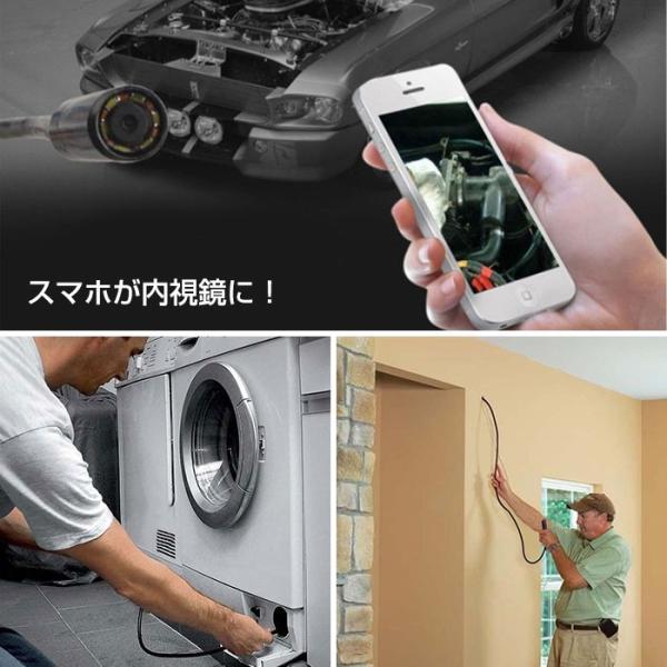 WiFi ワイヤレス マイクロスコープ 5M エンドスコープ HD USB 内視鏡 防水IP67 検査カメラ 200万画素 高解像度 Windows iOS Android PC ◇CHI-YPC99-5M chic 03