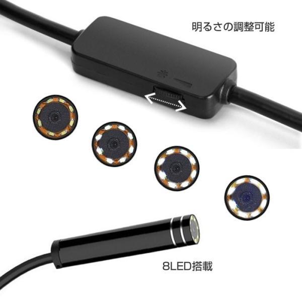 WiFi ワイヤレス マイクロスコープ 5M エンドスコープ HD USB 内視鏡 防水IP67 検査カメラ 200万画素 高解像度 Windows iOS Android PC ◇CHI-YPC99-5M chic 04