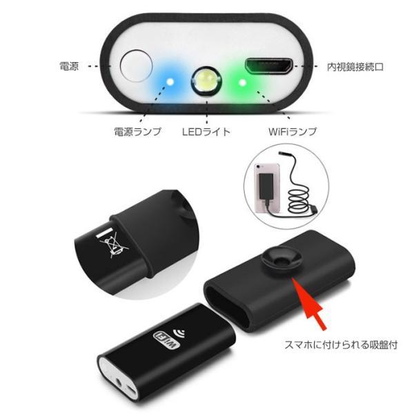 WiFi ワイヤレス マイクロスコープ 5M エンドスコープ HD USB 内視鏡 防水IP67 検査カメラ 200万画素 高解像度 Windows iOS Android PC ◇CHI-YPC99-5M chic 05