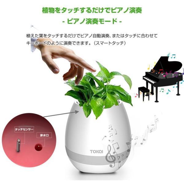 鉢植え兼用 Bluetoothスピーカー 音楽植木鉢 鉢植えライト 植物ランプ ピアノプレイ USB充電式 ◇CHI-KG-TOKQI|chic|03