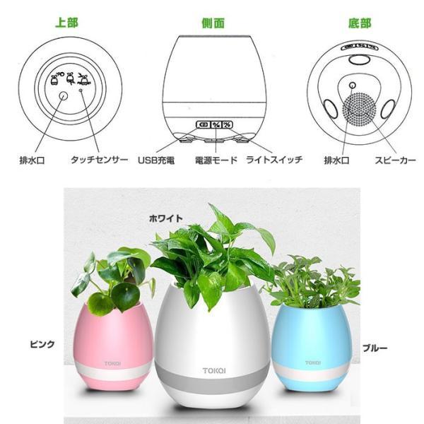 鉢植え兼用 Bluetoothスピーカー 音楽植木鉢 鉢植えライト 植物ランプ ピアノプレイ USB充電式 ◇CHI-KG-TOKQI|chic|05